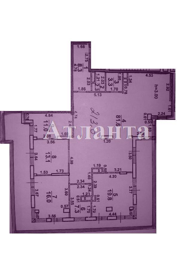 Продается 4-комнатная квартира в новострое на ул. Отрадная — 430 000 у.е. (фото №2)