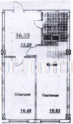 Продается 1-комнатная квартира в новострое на ул. Макаренко — 49 000 у.е. (фото №3)