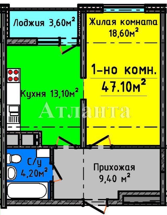 Продается 1-комнатная квартира в новострое на ул. Генуэзская — 100 000 у.е. (фото №9)