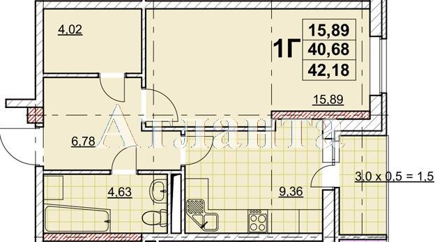 Продается 1-комнатная квартира в новострое на ул. Жаботинского — 32 580 у.е. (фото №3)