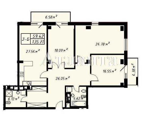 Продается 3-комнатная квартира в новострое на ул. Отрадная — 266 000 у.е.