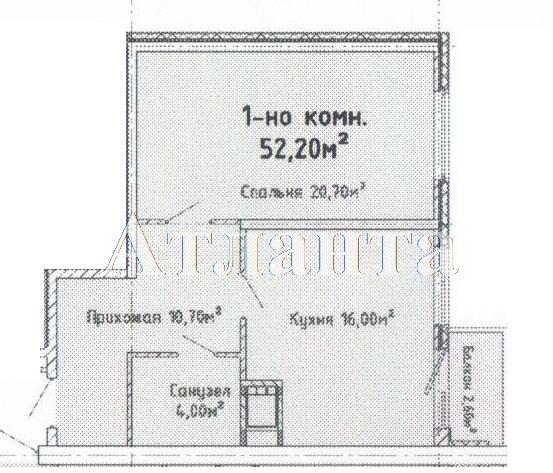 Продается 1-комнатная квартира в новострое на ул. Люстдорфская Дорога — 40 560 у.е.
