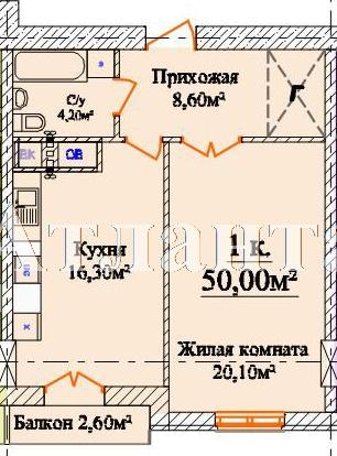 Продается 1-комнатная квартира в новострое на ул. Белинского — 85 680 у.е. (фото №4)