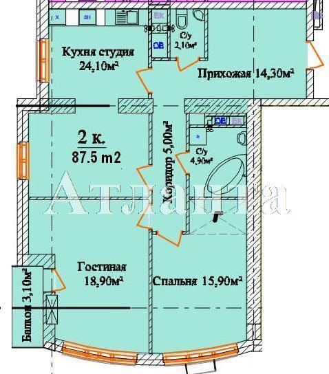 Продается 2-комнатная квартира в новострое на ул. Белинского — 105 600 у.е.