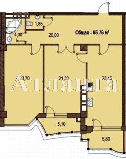 Продается 2-комнатная квартира в новострое на ул. Жуковского — 105 490 у.е.