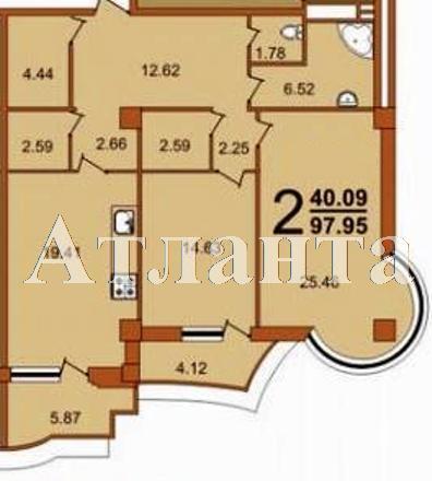 Продается 2-комнатная квартира в новострое на ул. Жуковского — 128 180 у.е. (фото №3)