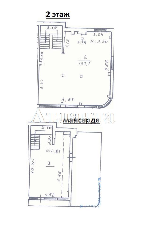 Продается Многоуровневая квартира в новострое на ул. Маразлиевская — 226 000 у.е. (фото №3)