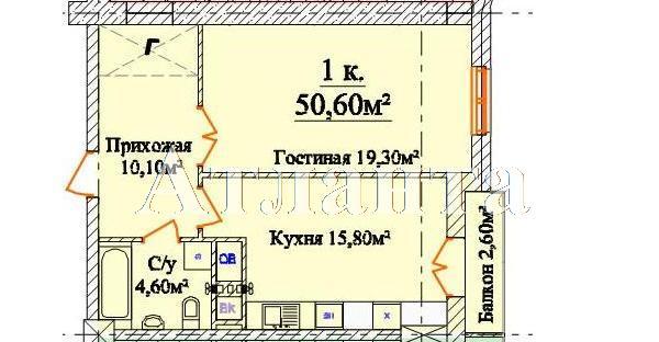 Продается 1-комнатная квартира в новострое на ул. Белинского — 84 000 у.е.