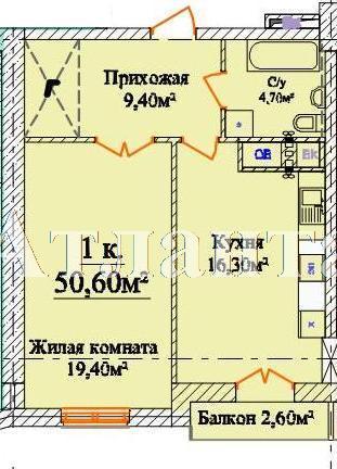 Продается 1-комнатная квартира в новострое на ул. Белинского — 85 050 у.е. (фото №4)