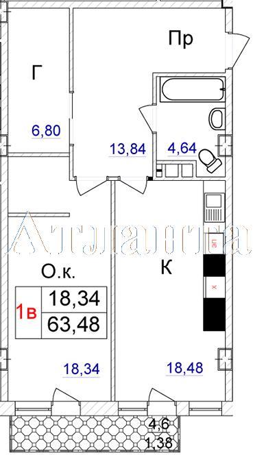 Продается 1-комнатная квартира в новострое на ул. Отрадная — 66 740 у.е.