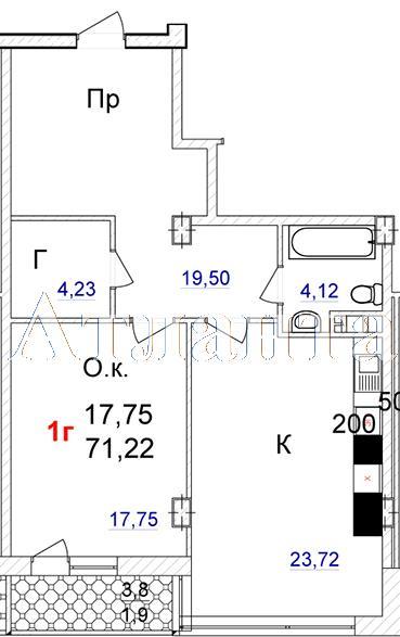 Продается 1-комнатная квартира в новострое на ул. Отрадная — 75 200 у.е.