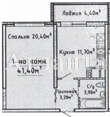 Продается 1-комнатная квартира в новострое на ул. Среднефонтанская — 37 000 у.е.