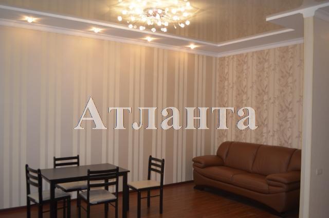 Продается 1-комнатная квартира в новострое на ул. Жм Дружный — 55 000 у.е.