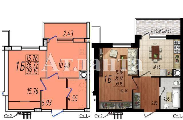 Продается 1-комнатная квартира в новострое на ул. Массив № 10 — 26 200 у.е.