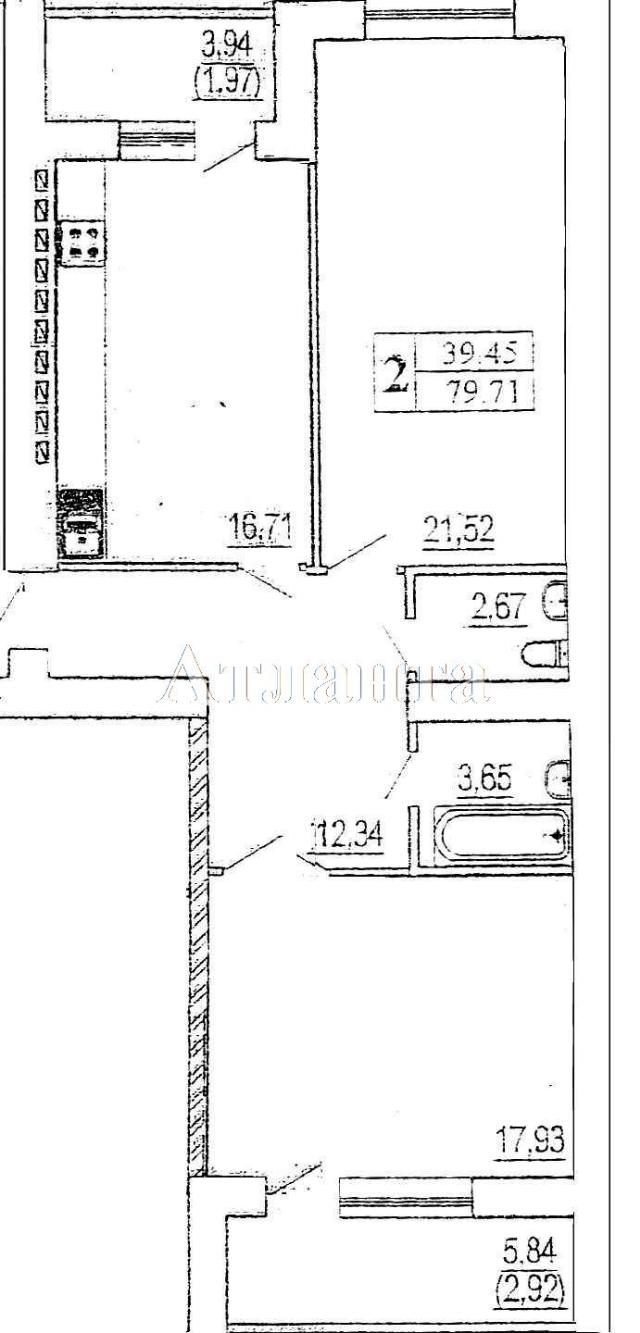 Продается 2-комнатная квартира в новострое на ул. Зоопарковая — 90 060 у.е.