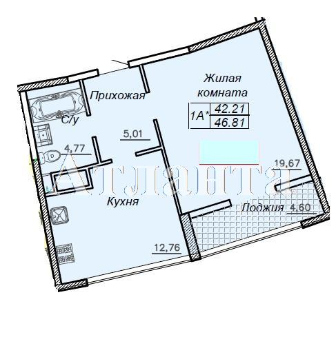 Продается 1-комнатная квартира в новострое на ул. Каманина — 43 690 у.е.