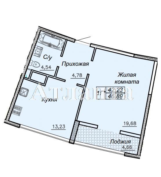 Продается 1-комнатная квартира в новострое на ул. Каманина — 41 410 у.е.
