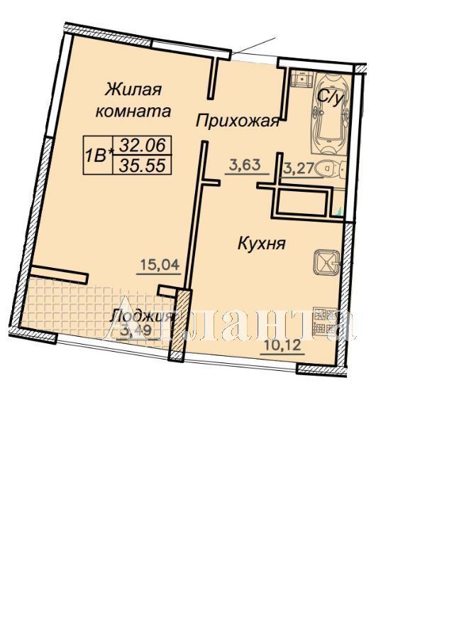 Продается 1-комнатная квартира в новострое на ул. Каманина — 35 290 у.е.