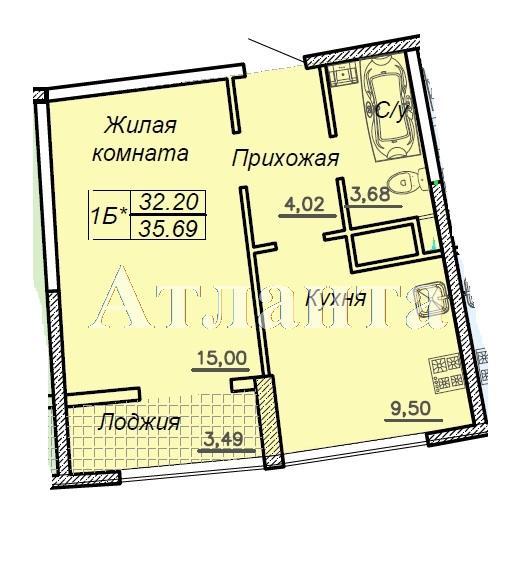 Продается 1-комнатная квартира в новострое на ул. Каманина — 35 750 у.е.