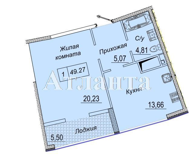 Продается 1-комнатная квартира в новострое на ул. Каманина — 47 950 у.е.