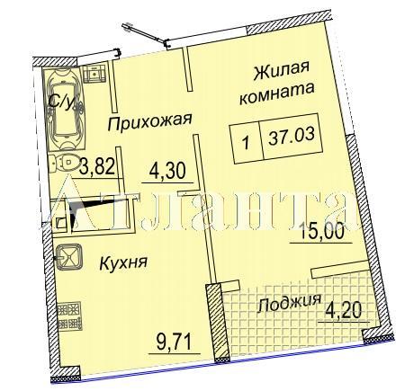 Продается 1-комнатная квартира в новострое на ул. Каманина — 36 860 у.е.