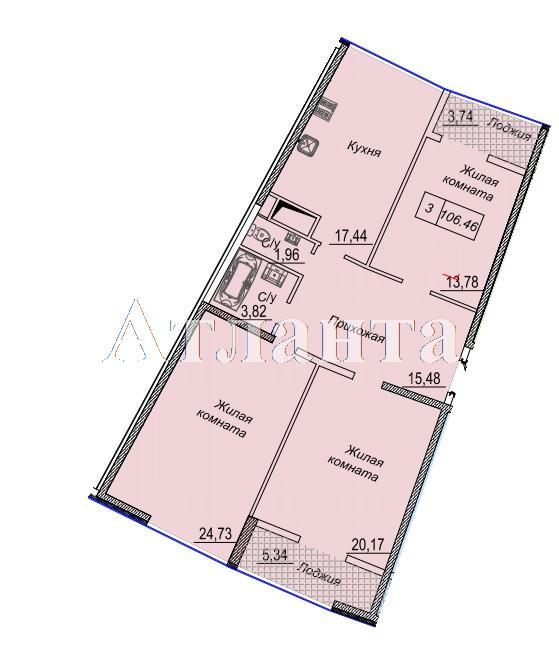 Продается 3-комнатная квартира в новострое на ул. Каманина — 103 460 у.е.