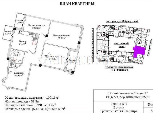 Продается 3-комнатная квартира в новострое на ул. Книжный Пер. — 115 000 у.е. (фото №4)