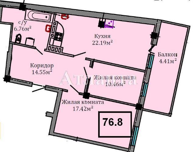 Продается 2-комнатная квартира в новострое на ул. Книжный Пер. — 90 000 у.е.