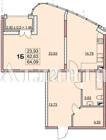 Продается 1-комнатная квартира в новострое на ул. Гагаринское Плато — 52 950 у.е.
