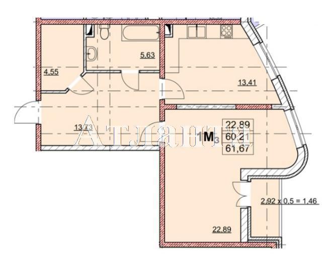 Продается 1-комнатная квартира в новострое на ул. Гагаринское Плато — 63 190 у.е. (фото №3)