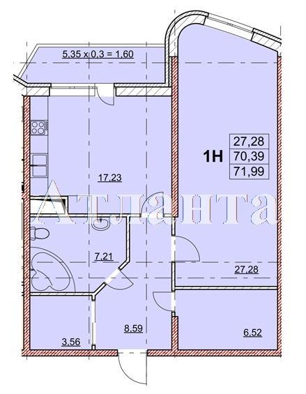 Продается 1-комнатная квартира в новострое на ул. Гагаринское Плато — 62 050 у.е. (фото №4)
