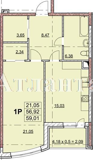 Продается 1-комнатная квартира в новострое на ул. Гагаринское Плато — 56 680 у.е.