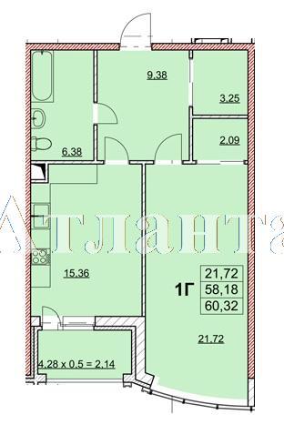Продается 1-комнатная квартира в новострое на ул. Гагаринское Плато — 49 300 у.е.