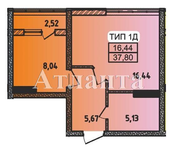 Продается 1-комнатная квартира в новострое на ул. Пестеля — 23 100 у.е. (фото №6)