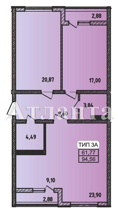 Продается 3-комнатная квартира в новострое на ул. Пестеля — 47 280 у.е.