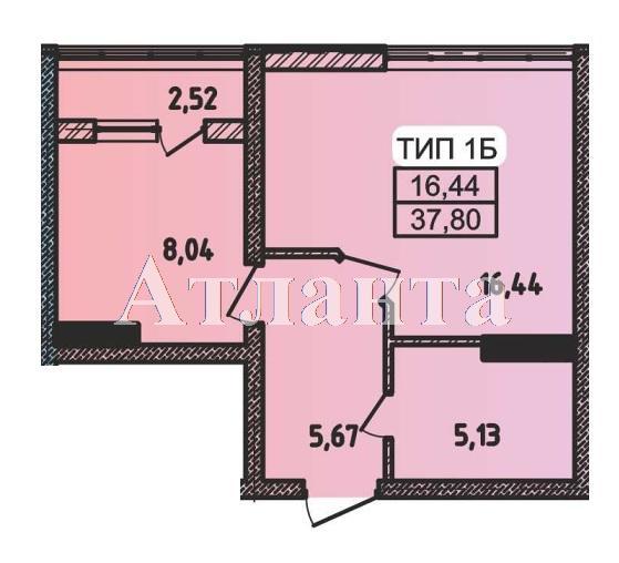 Продается 1-комнатная квартира в новострое на ул. Пестеля — 21 160 у.е.