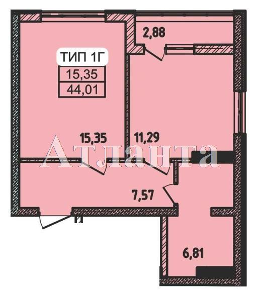 Продается 1-комнатная квартира в новострое на ул. Пестеля — 28 620 у.е. (фото №6)