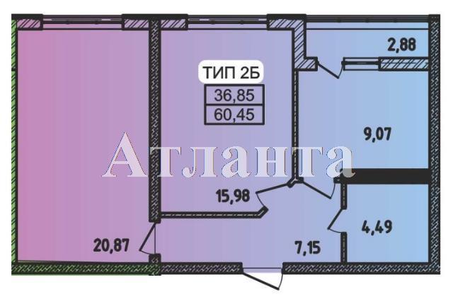Продается 2-комнатная квартира в новострое на ул. Пестеля — 31 700 у.е.