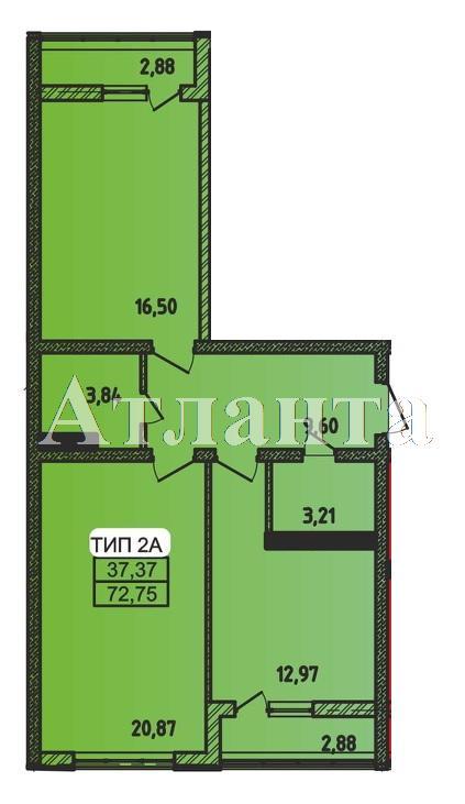 Продается 2-комнатная квартира в новострое на ул. Пестеля — 45 820 у.е.