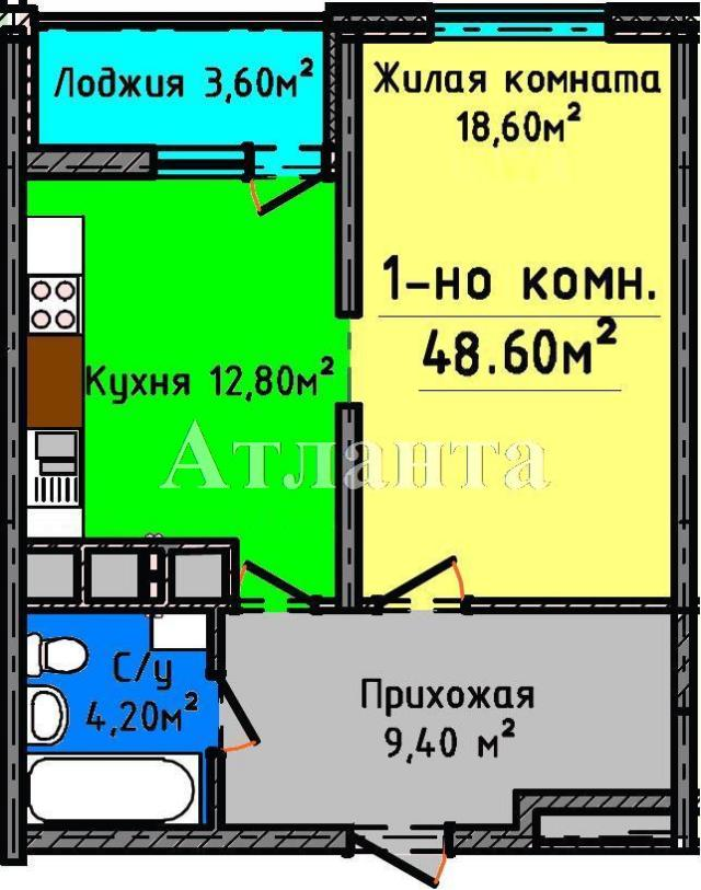 Продается 1-комнатная квартира в новострое на ул. Генуэзская — 77 600 у.е.