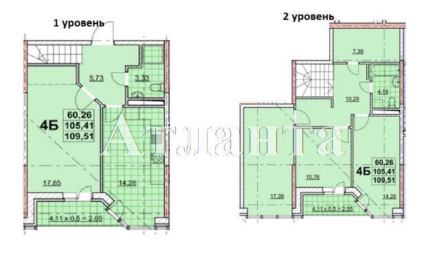 Продается Многоуровневая квартира в новострое на ул. Жаботинского — 88 210 у.е.