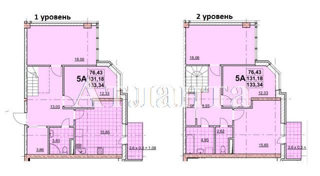 Продается Многоуровневая квартира в новострое на ул. Жаботинского — 111 040 у.е.