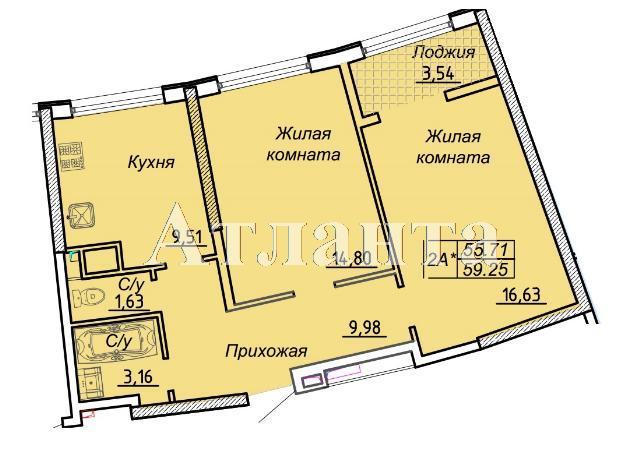 Продается 2-комнатная квартира в новострое на ул. Каманина — 46 040 у.е.