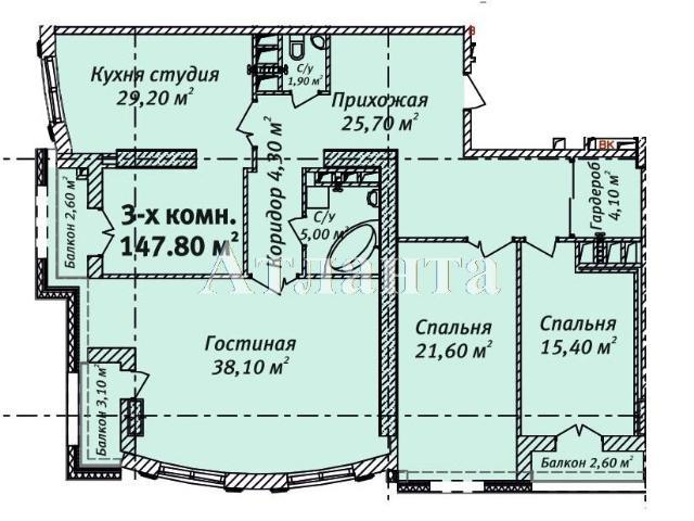 Продается 3-комнатная квартира в новострое на ул. Белинского — 251 260 у.е.