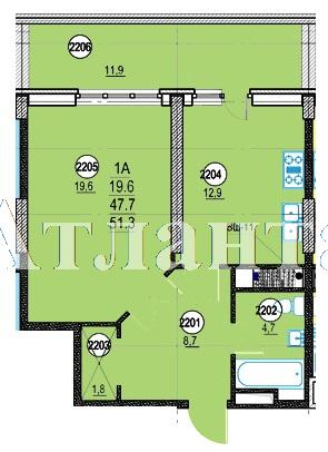 Продается 1-комнатная квартира в новострое на ул. Французский Бул. — 66 170 у.е.