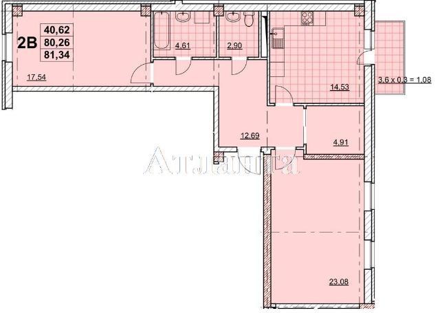 Продается 2-комнатная квартира в новострое на ул. Жаботинского — 59 350 у.е.
