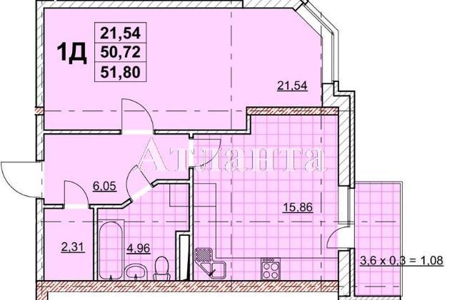 Продается 1-комнатная квартира в новострое на ул. Жаботинского — 40 200 у.е.