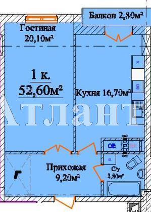 Продается 1-комнатная квартира в новострое на ул. Белинского — 87 550 у.е.