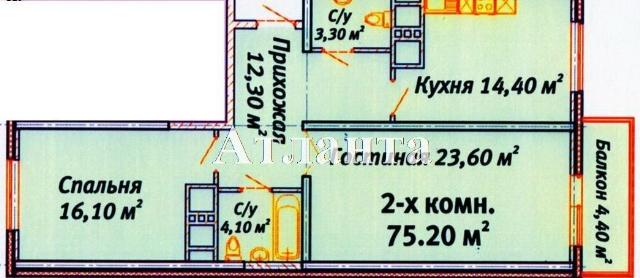 Продается 2-комнатная квартира в новострое на ул. Среднефонтанская — 66 180 у.е. (фото №4)