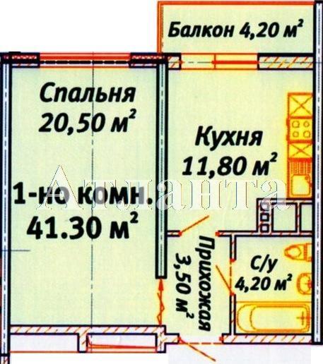 Продается 1-комнатная квартира в новострое на ул. Среднефонтанская — 41 300 у.е.